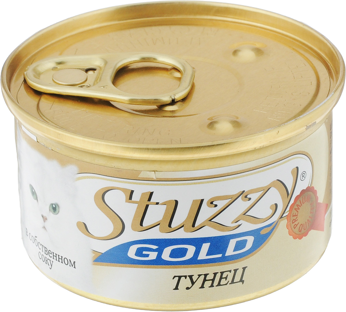 Консервы для кошек Stuzzy Gold, тунец в собственном соку, 85 г консервы для взрослых кошек stuzzy gold с кроликом 85 г