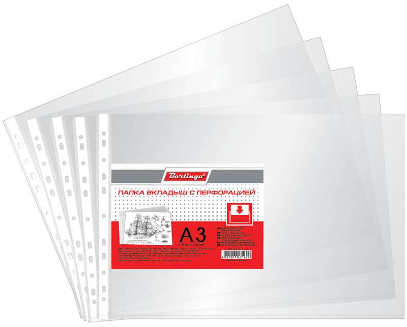 Berlingo Папка-вкладыш с перфорацией глянцевая формат А3 50 шт berlingo папка вкладыш с перфорацией матовая формат а5 100 шт