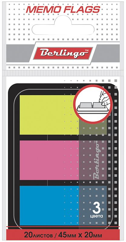 Berlingo Блок-закладка с липким слоем 2 х 4,5 см 20 листов блок закладка с липким слоем разм 12х44мм пластик 5 цветов по 25л диспенс с ев п