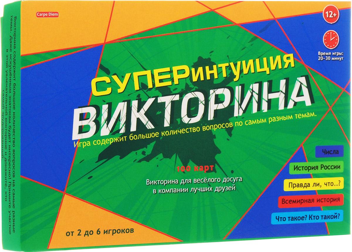 Рыжий Кот Викторина 100 карточек Суперинтуиция