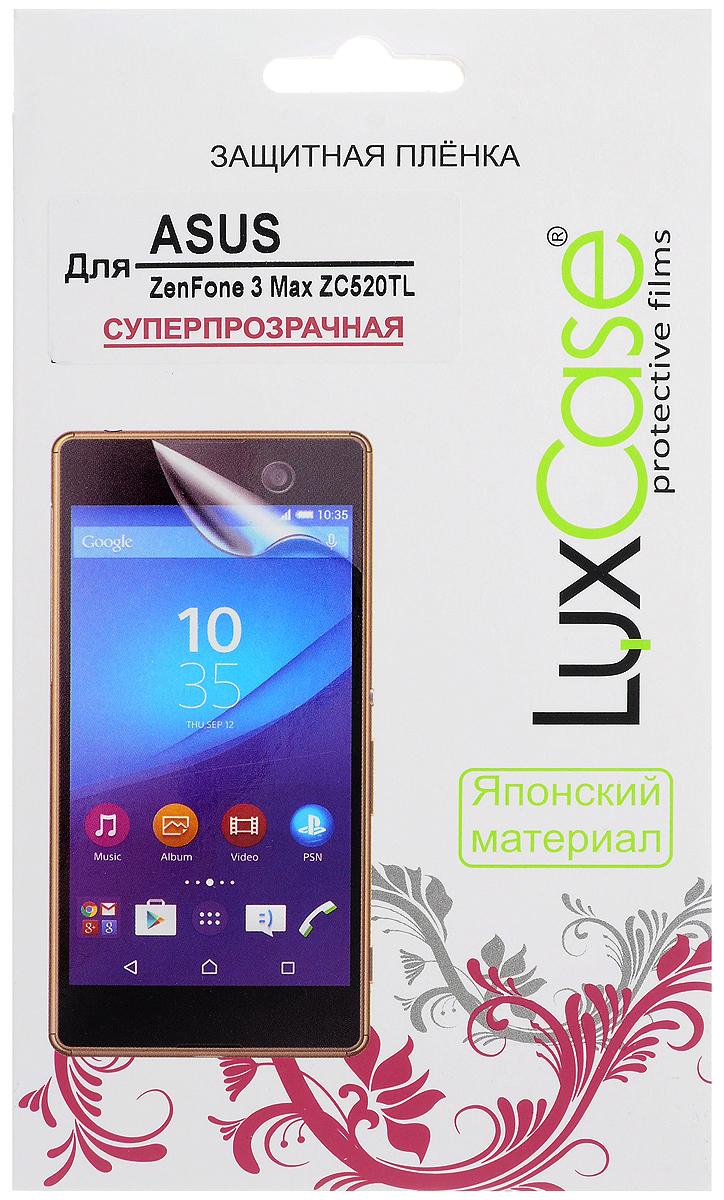 LuxCase защитная пленка для Asus ZenFone 3 Max ZC520TL, суперпрозрачная luxcase защитная пленка luxcase для asus zenfone live zb501kl на весь экран