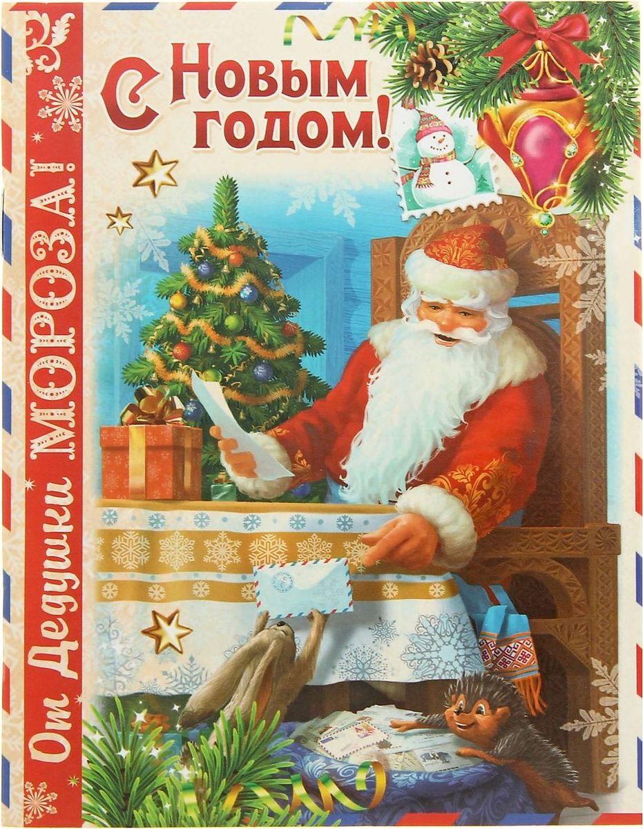 Картинки, новогодние открытки с книжками