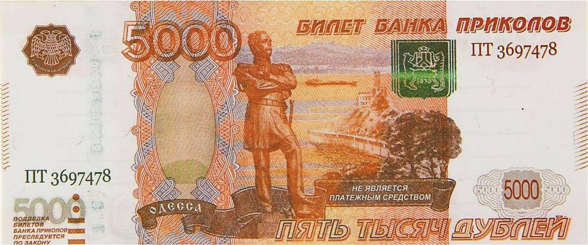 ОКеюшки Блокнот 5000 рублей 90 листов в линейку блокнот 1000 рублей