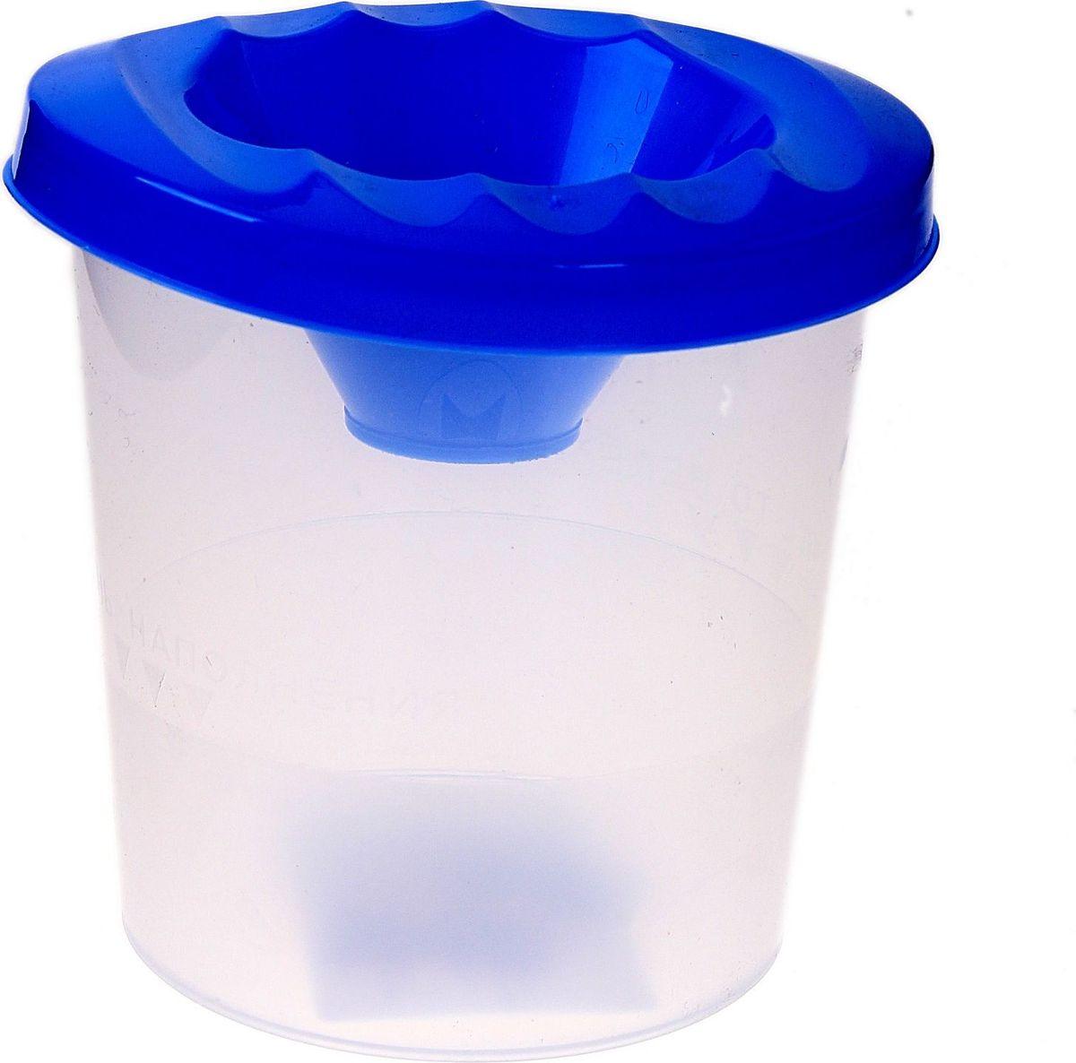 Стамм Стакан-непроливайка цвет синий 210 мл луч стакан непроливайка для рисования цвет оранжевый