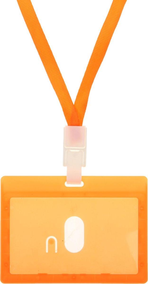 Mdd Бейдж горизонтальный с лентой 9 х 5,4 см цвет оранжевый mdd 1502 mdd1502