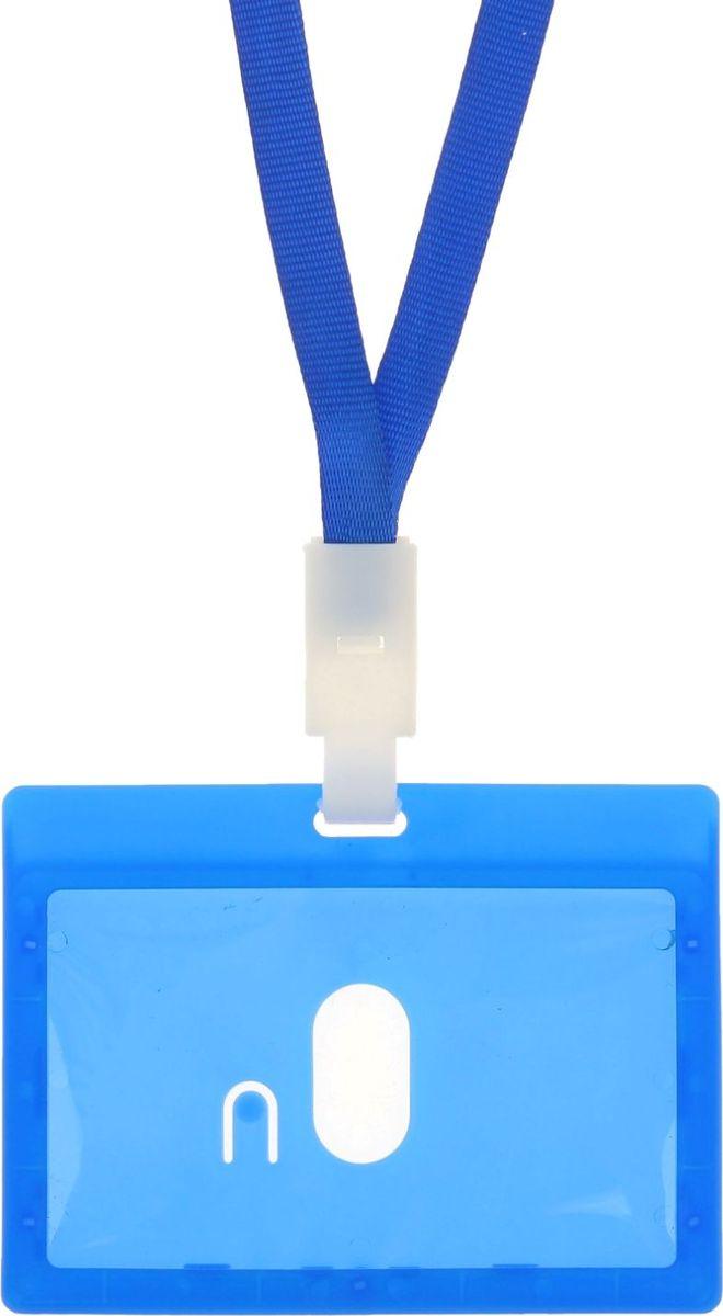 цена на Mdd Бейдж горизонтальный с лентой 9 х 5,4 см цвет синий