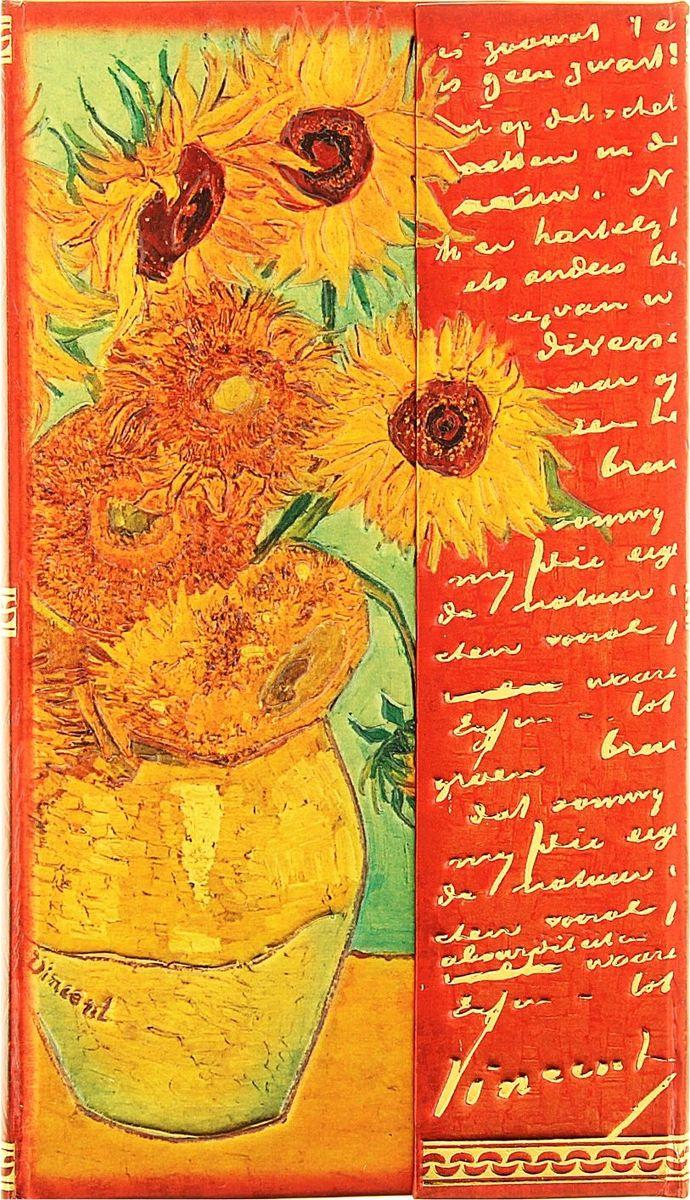 Записная книжка Подсолнухи Ван Гог 96 листов
