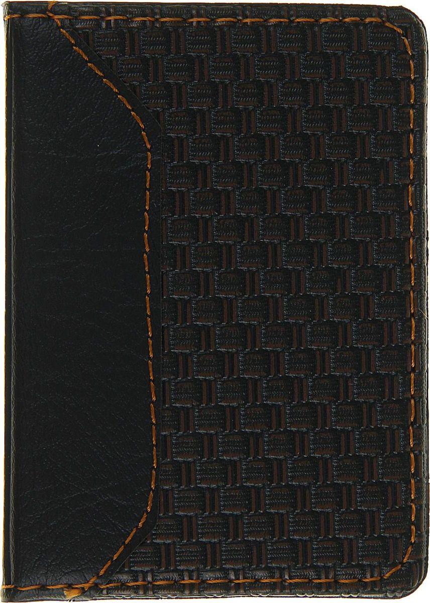 Xingneng Записная книжка 72 листа в линейку цвет черный записная книжка на замочке моей любимой подружке 50 листов в линейку