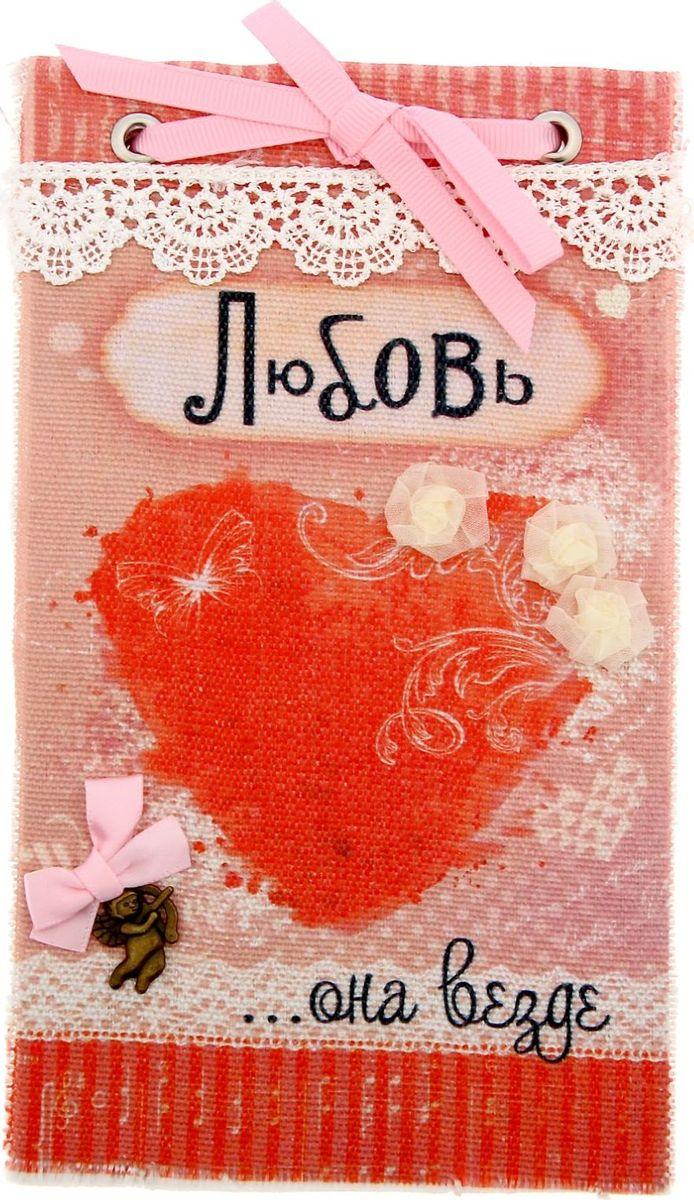 Записная книжка Любовь 70 листов753770Записная книжка Любовь ручной работы содержит внутренний блок из крафтовой бумаги и имеет индивидуальный дизайн с текстильными лентами и декоративными элементами. Фактурная обложка-холст. Стройте планы, записывайте мудрые мысли, сохраняйте важную информацию. Хороший блокнот - половина успеха!