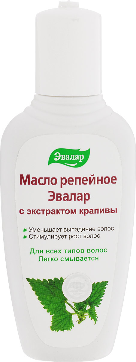Эвалар Масло репейное с крапивой 100 мл (стимулирует рост волос) Эвалар
