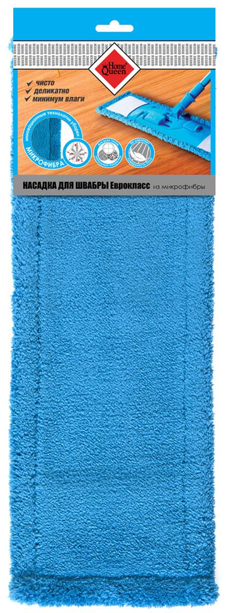 Насадка для швабры HomeQueen Еврокласс. в ассортименте, 70057 насадка губка для швабры homequeen чудо спонж сменная