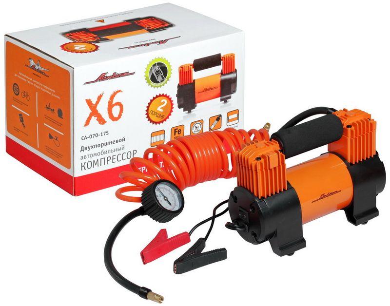 Компрессор автомобильный Airline Standard. X6, цвет: оранжевый, черный