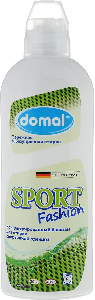 Бальзам для стирки Domal Sport Fashion, концентрированный, для спортивной одежды, 375 мл цена