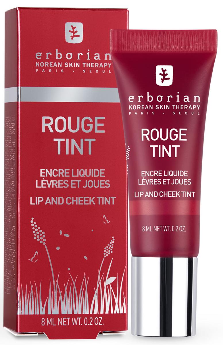 Erborian LIPS Тинт для губ и щёк Красный, 8 мл