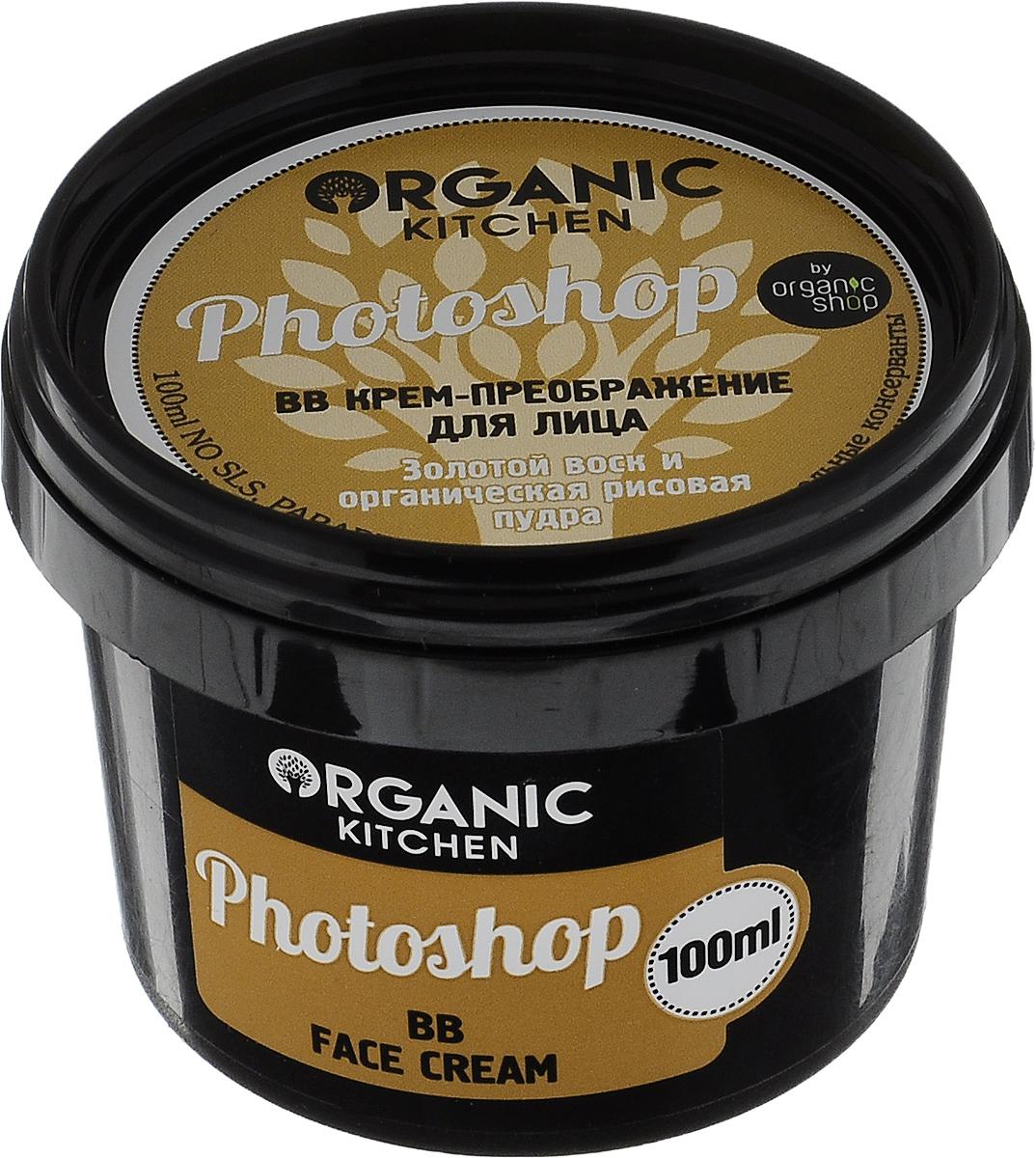 Organic shop КITCHEN Крем ВВ преображение для лица Фотошоп, 100 мл органик шоп китчен крем ночной восстанавливающий для лица баю бай 100 мл