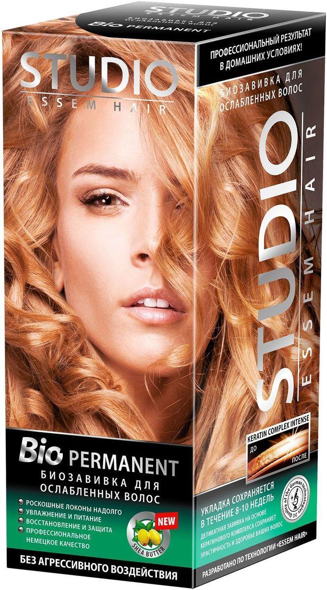 Studio биозавивка Bio Permanent для ослабленных волос 100/100/50 мл химия для волос щадящая