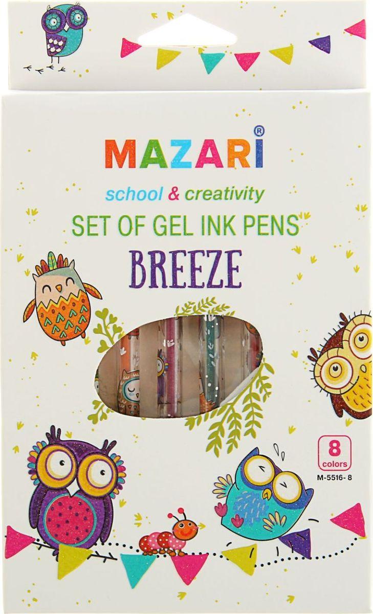 цены Mazari Набор гелевых ручек Breeze 8 цветов