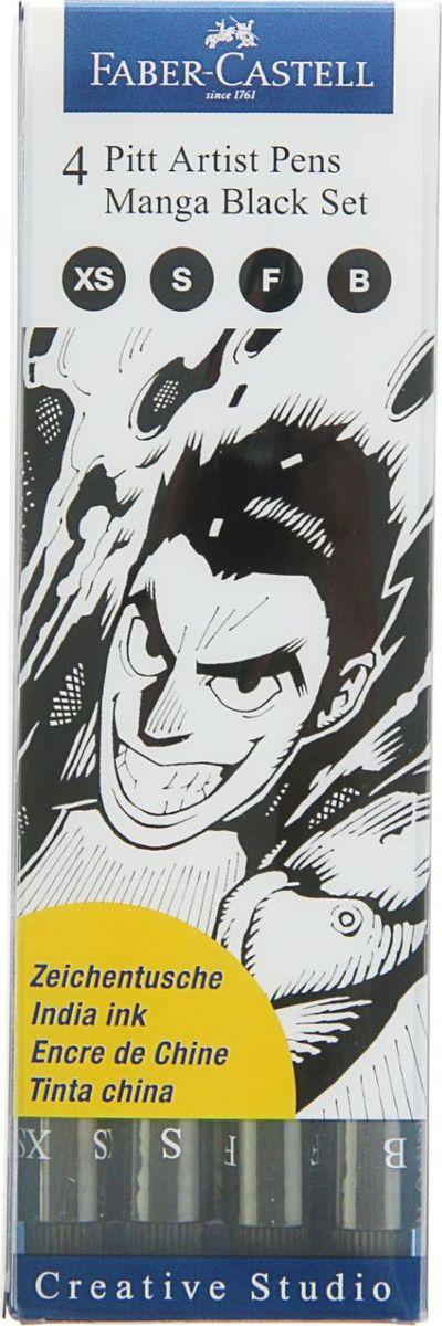 Faber-Castell Набор капиллярных ручек Pitt Artist Pen Manga 4 шт набор капиллярных ручек manga shonen