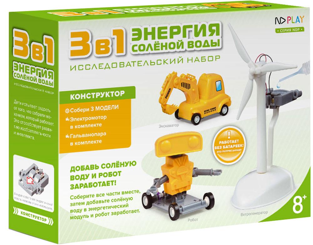 ND Play Конструктор Энергия соленой воды 3 в 1 конструктор развивающий hlb автомобиль на соленой воде