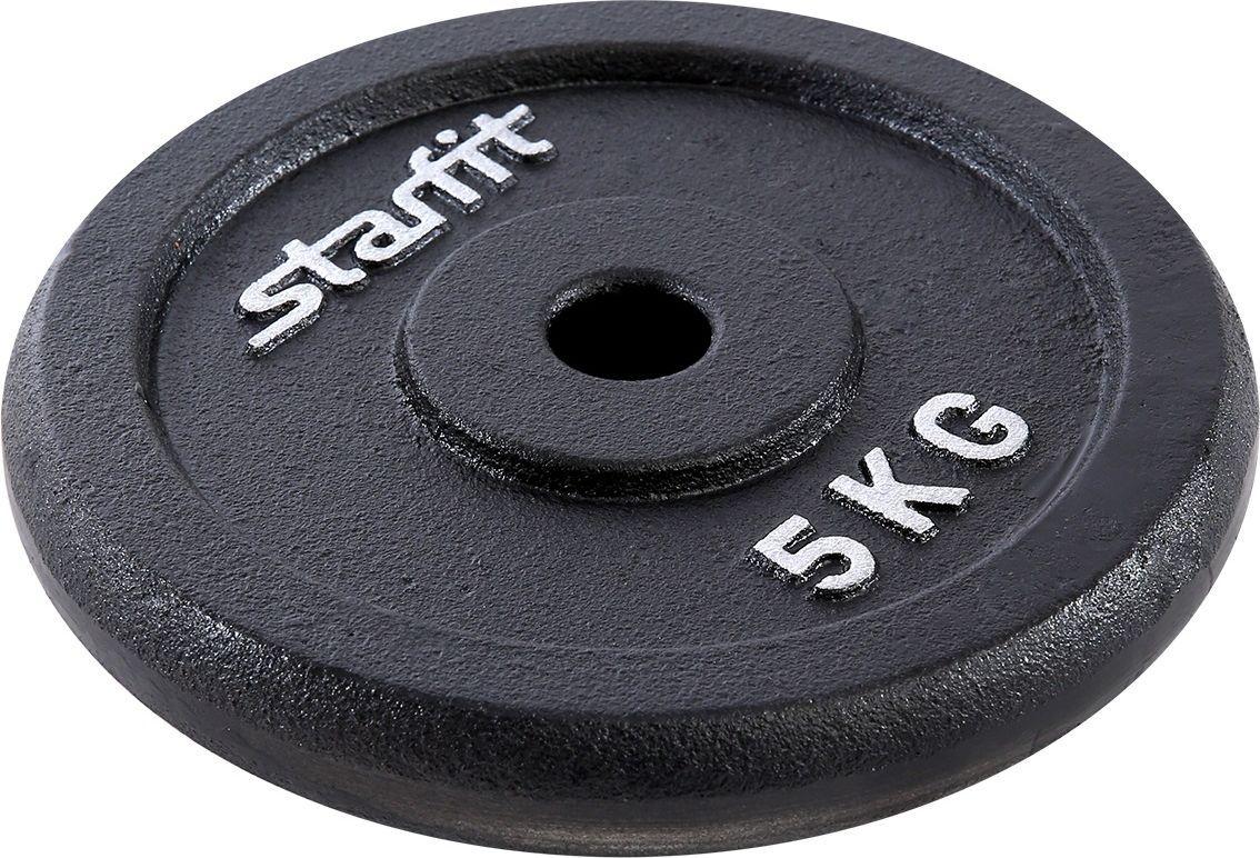Диск Starfit BB-204, чугунный, цвет: черный, посадочный диаметр 26 мм, 5 кг диск пластиковый starfit bb 203 посадочный диаметр 26 мм 0 5 кг