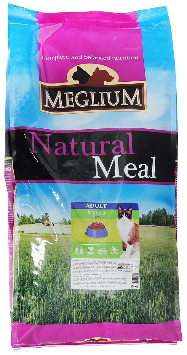 """Корм сухой """"Meglium"""" для кошек, с говядиной, 15 кг"""