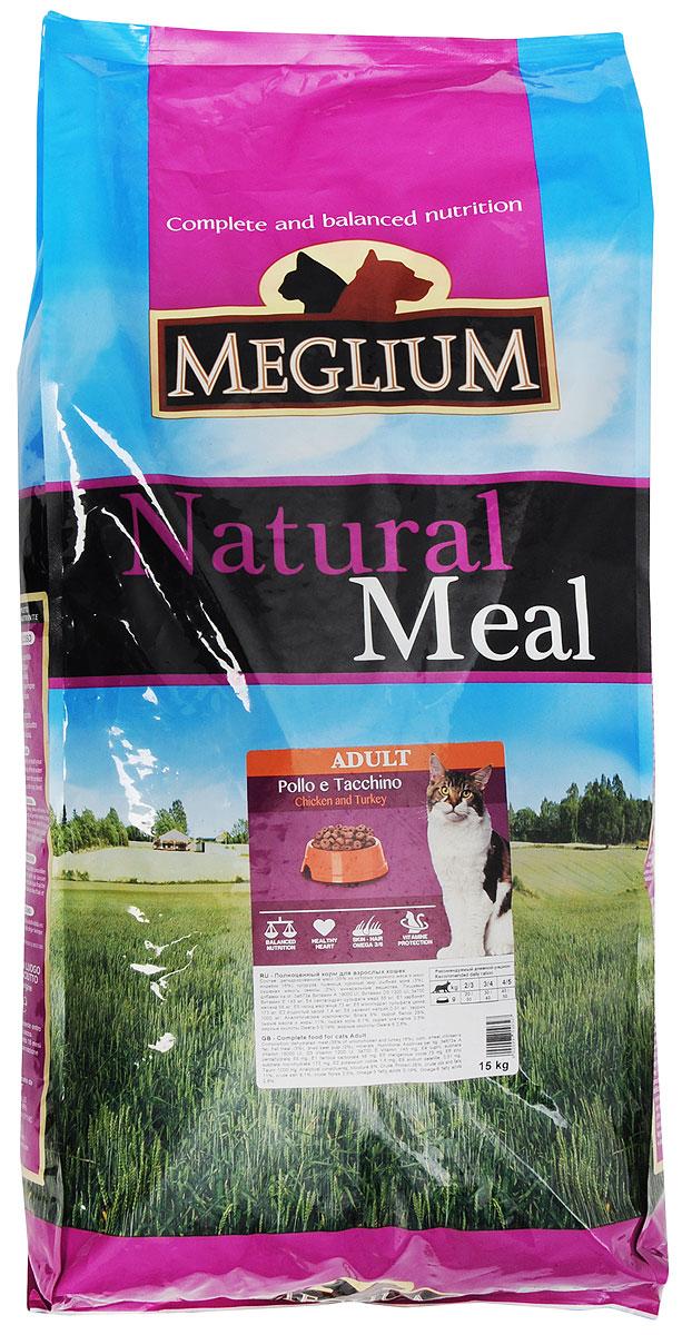 Корм сухой Meglium для кошек, с курицей и индейкой, 15 кг meglium сухой корм meglium adult для привередливых кошек с курицей и индейкой 1 5 кг