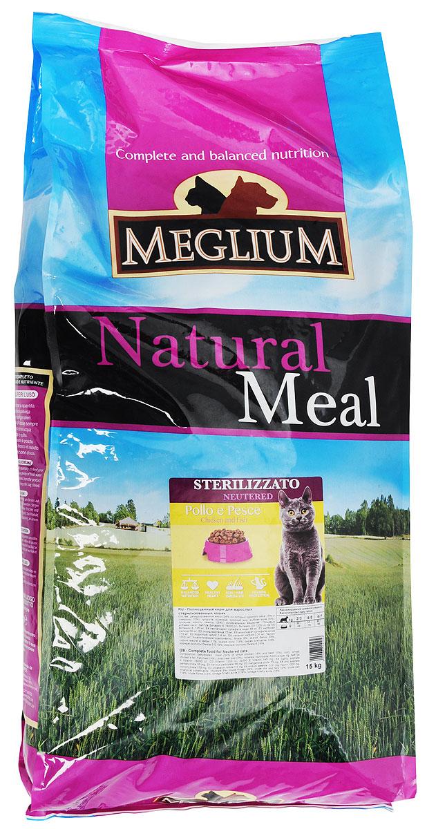 Корм сухой Meglium Neutered для стерилизованных кошек, с курицей и рыбой, 15 кг meglium сухой корм meglium adult для привередливых кошек с курицей и индейкой 1 5 кг