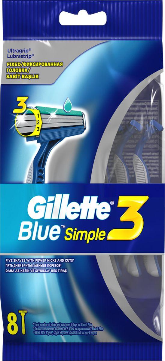 Gillette Blue Simple3 одноразовые мужские бритвы, 8шт одноразовые бритвы для женщин gillette venus 3 3шт