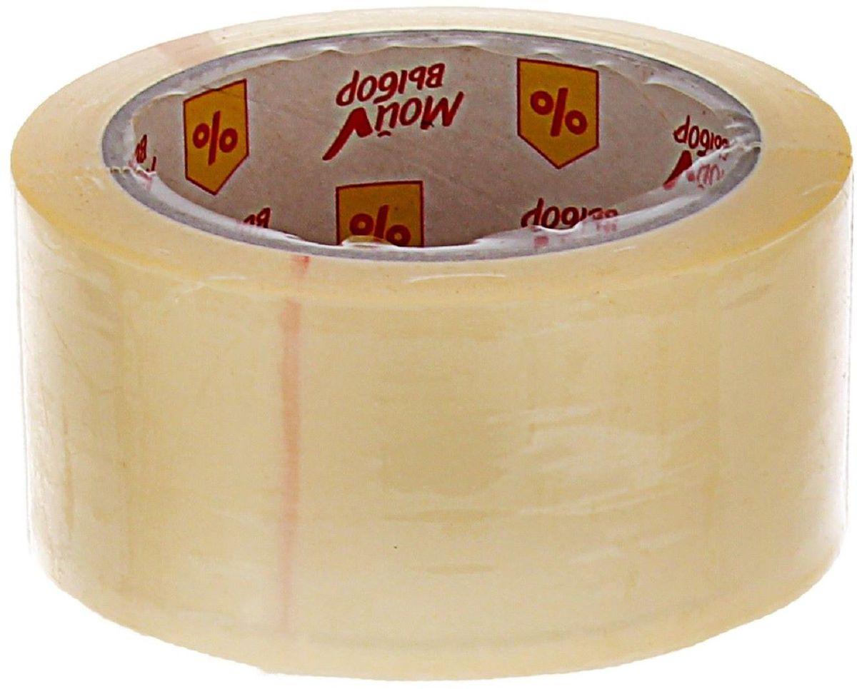 Мой выбор Клейкая лента цвет прозрачный 48 мм х 66 м 1268210 мой выбор клейкая лента 48 мм х 66 м цвет прозрачный
