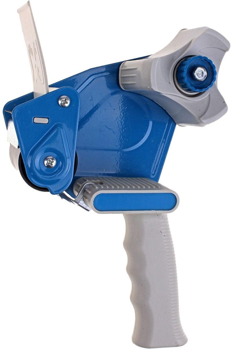 Диспенсер для клейкой ленты цвет синий 50 мм диспенсер для клейкой ленты упаковочной k 275 мм