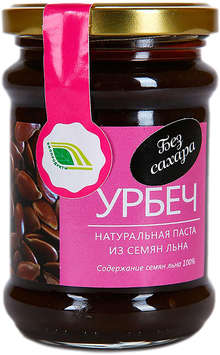 Биопродукты Урбеч натуральная паста из семян льна, 280 г биопродукты купить