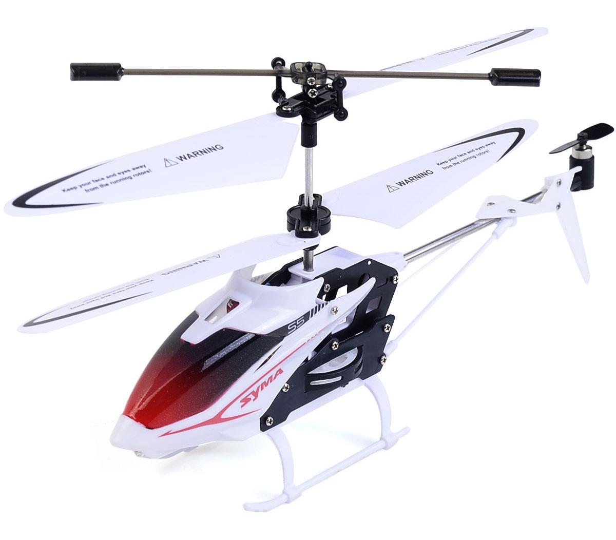 картинки с вертолетами на пульте управления думаю как