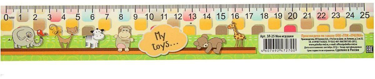 ТПК Пчелка Линейка-закладка Мои игрушки 25 см цены онлайн