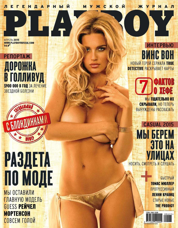 Имена звезды российской эротики