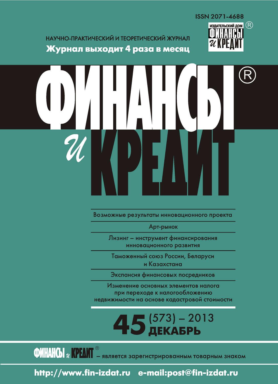 Положить деньги на телефон с банковской карты теле2 новосибирск