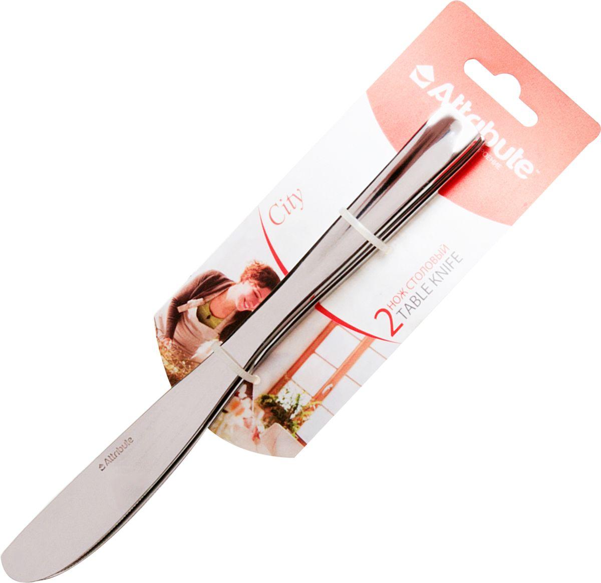 Нож столовый Attribute City, цвет: серебристый, 2 шт нож столовый attribute chaplet цвет серебристый 2 шт