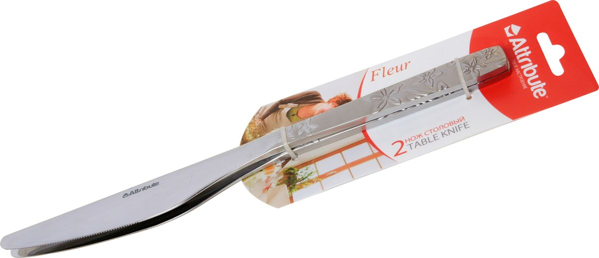Нож столовый Attribute Knife Fleur, 2 шт аксессуар attribute knife магнитный держатель 45cm akh045