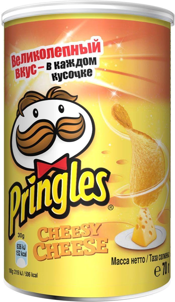 Pringles картофельные чипсы со вкусом сыра, 70 г чипсы картофельные русская картошка креветки 50 г
