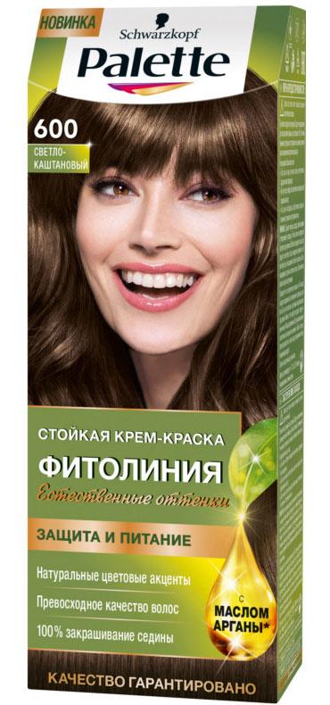 PALETTE Краска для волос ФИТОЛИНИЯ оттенок 600 Светло-каштановый, 110 мл palette фитолиния 390 светлая медь 110 мл