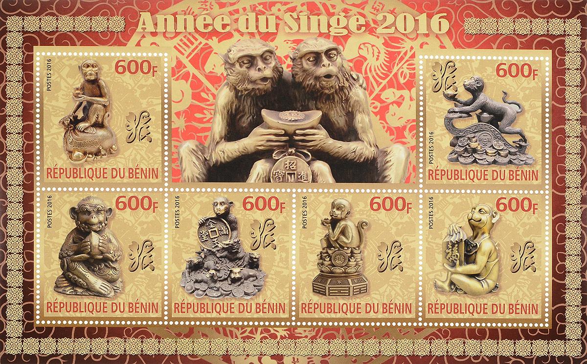 Почтовый блок Год обезьяны - 2016. Бенин, 2016 год почтовый блок а ф керенский из серии 100 летняя годовщина октябрьской революции бенин 2017 год