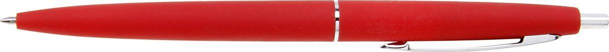 Calligrata Ручка шариковая Лого цвет корпуса красный цены онлайн