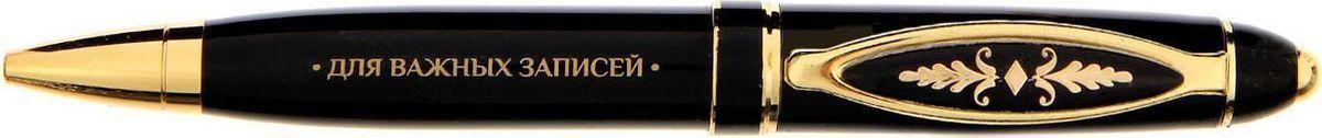 Ручка шариковая С уважением и благодарностью цвет корпуса черный золотистый цвет чернил синий ручка шариковая для тебя цвет корпуса красный золотистый цвет чернил синий