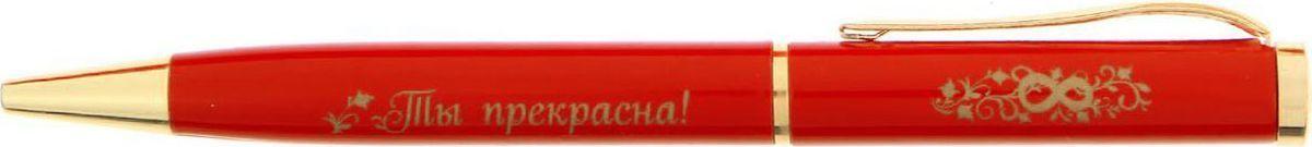 Ручка шариковая С 8 Марта цвет корпуса красный золотистый цвет чернил синий 1502753 ручка шариковая для тебя цвет корпуса красный золотистый цвет чернил синий