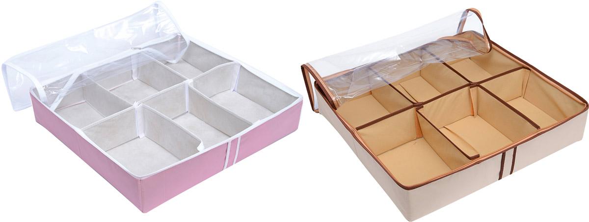 Набор органайзеров Homsu, 54 х 51 х 13 см, 2 шт набор органайзеров для хранения обуви homsu на 8 пар 51 х 25 х 12 см 2 шт