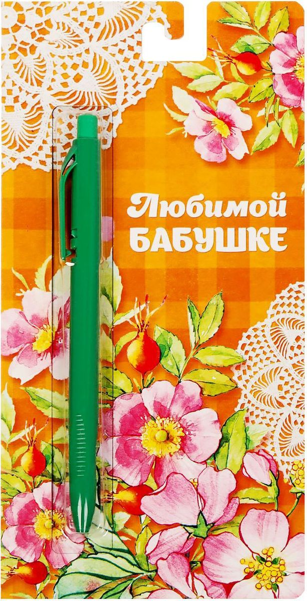 Открытка бабушке на 50, открытка марта 2017