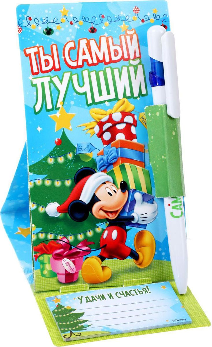 Disney Ручка шариковая Ты самый лучший Микки Маус с блоком для записей цвет чернил синий disney блокнот микки маус ты лучше всех 60 листов