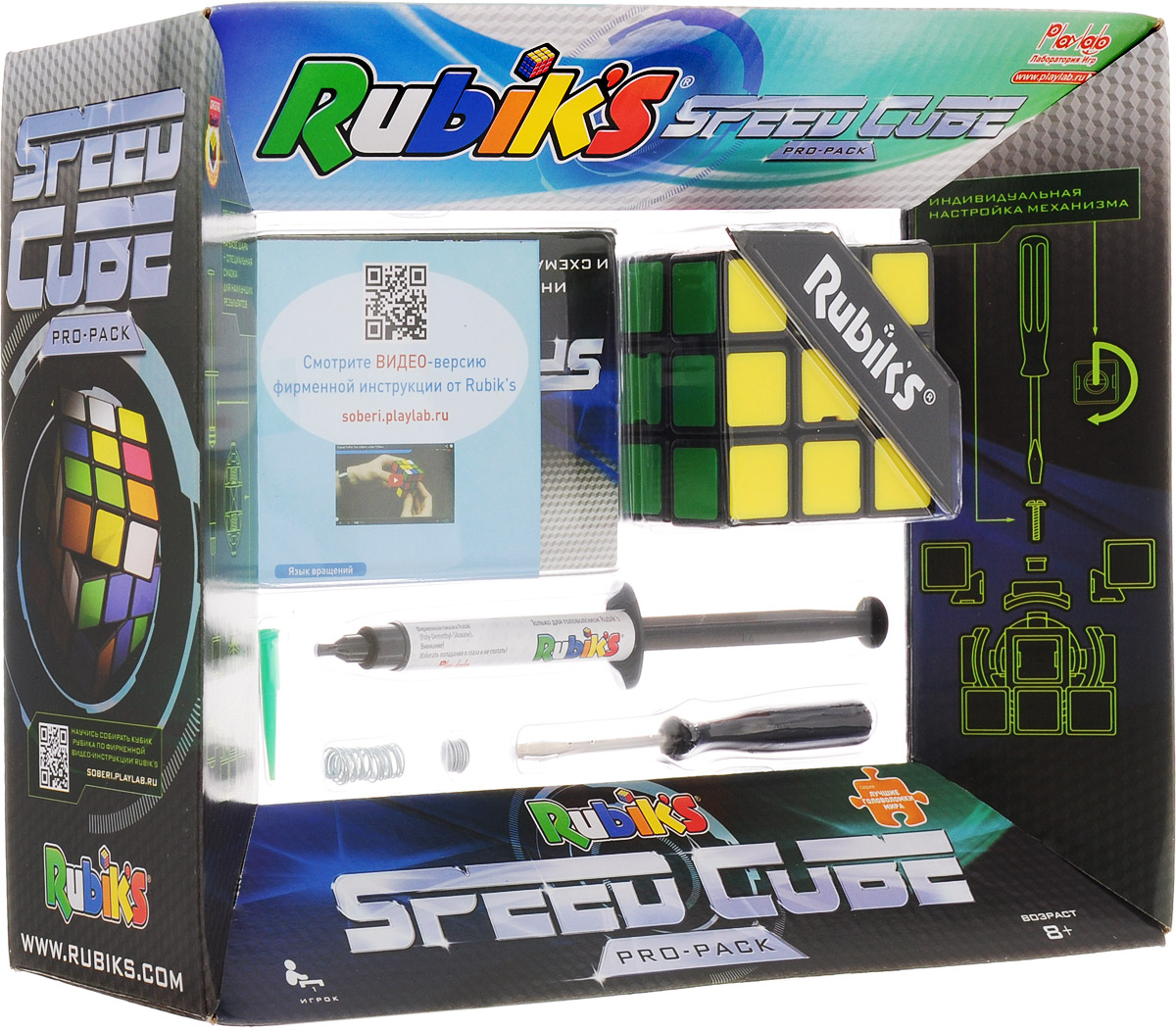 Rubik's Головоломка Скоростной кубик Рубика 3х3 rubiks головоломка кубик рубика 5х5