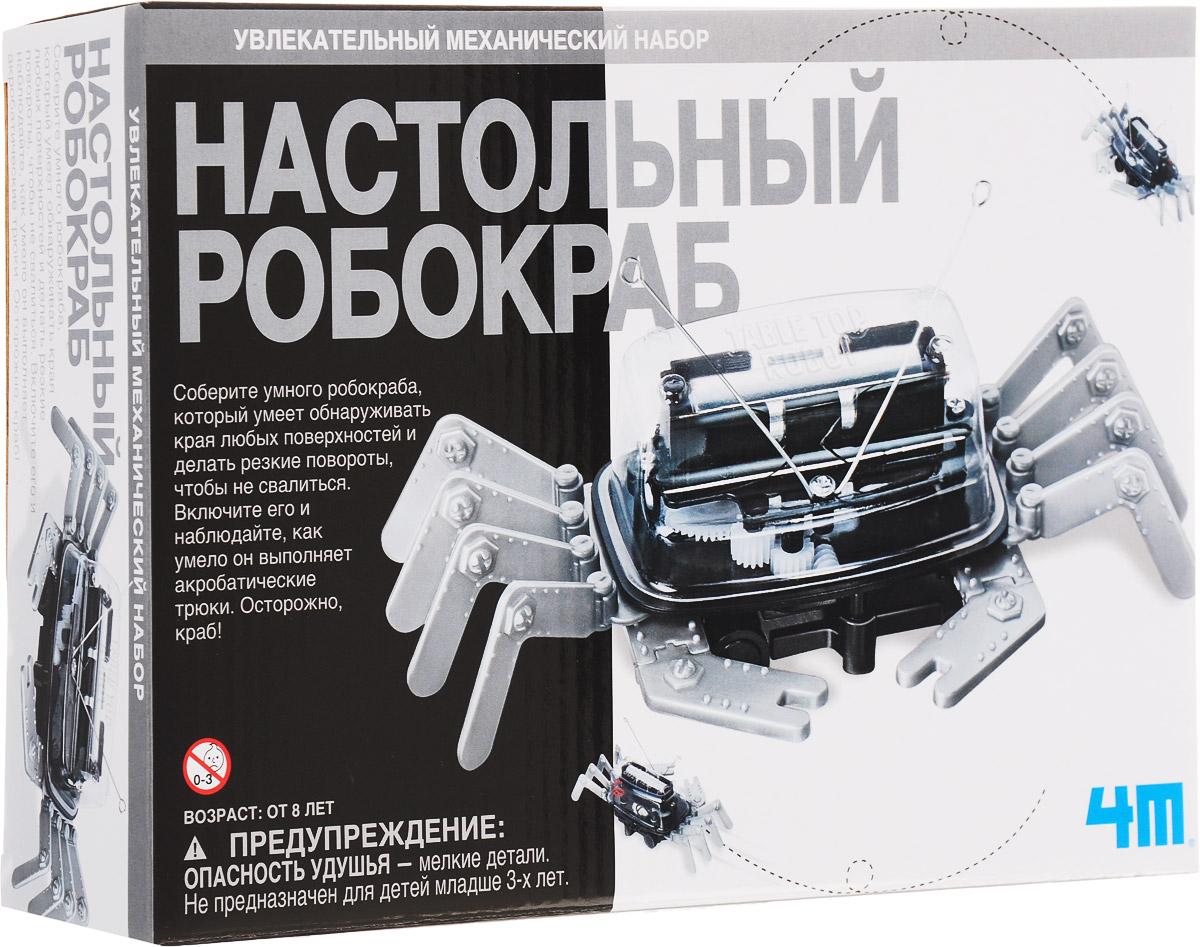 4M Набор для опытов Настольный Робокраб цена