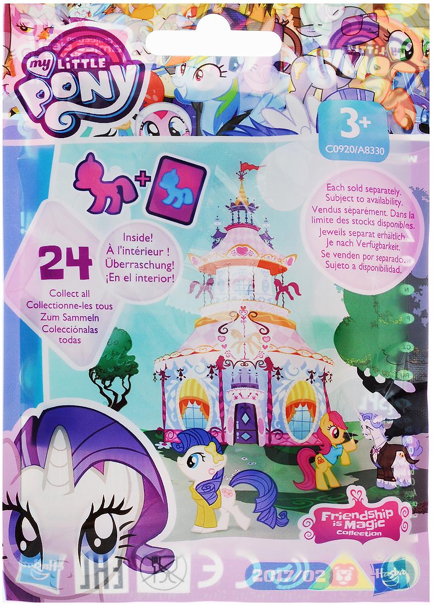 My Little Pony: Фигурка