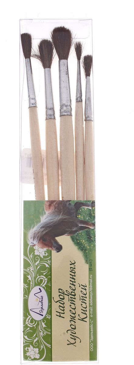 Эдельвейс Набор кистей из волоса пони № 1, 2, 3, 4, 5 (5 шт) brauberg набор кистей 5 шт 200219